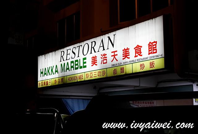 hakka marble (6)
