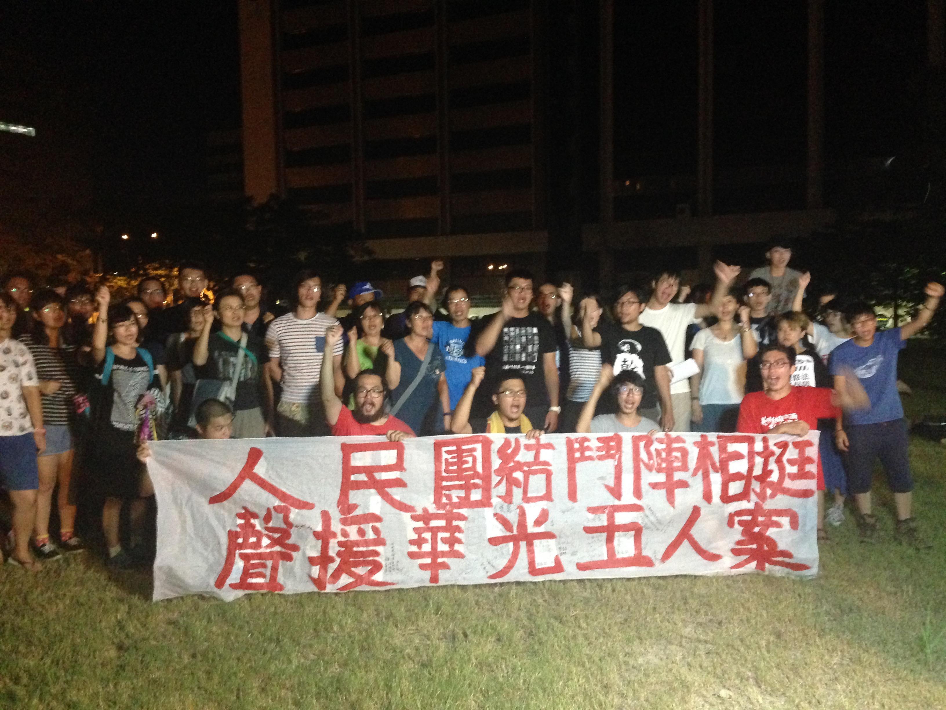 華光社區學生訪調小組在華光社區舊址舉辦「華光五人案晚會」。(攝影:張宗坤)