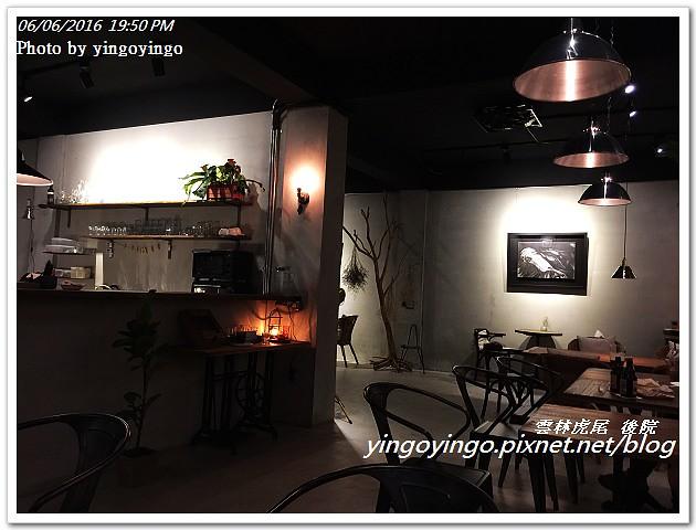 IMG_9935 | 相片擁有者 YINGO2008
