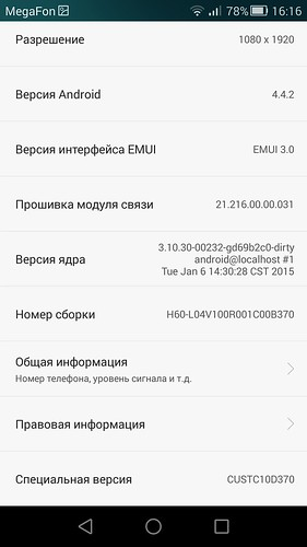 Screenshot_2015-02-08-16-16-41
