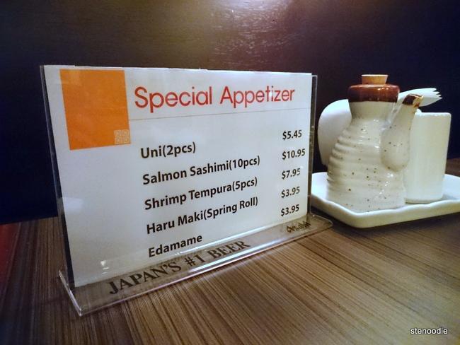 Osaka Sushi appetizer prices