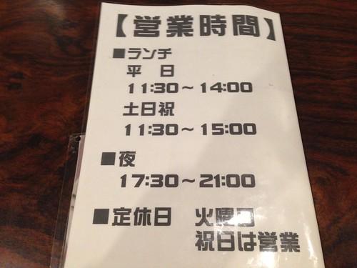 aichi-tahara-minoya-information
