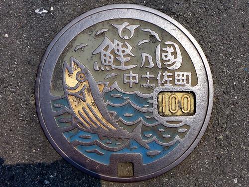 Nakatosa Kochi, manhole cover (高知県中土佐町のマンホール)