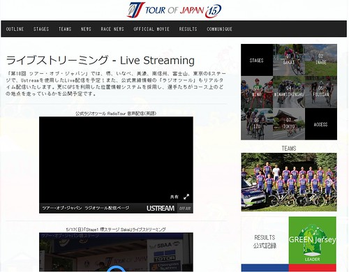 Tour of Japan 2015 Live streaming