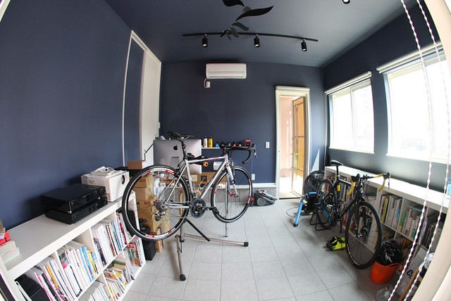Office and bike room
