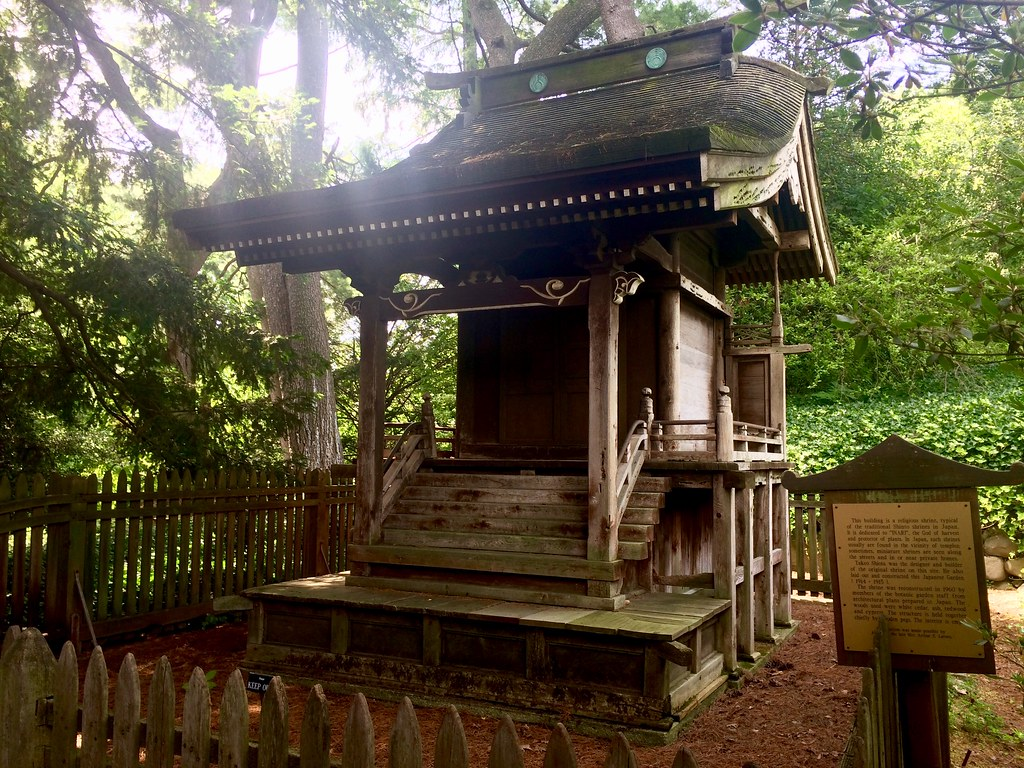 Shinto Shrine Brooklyn Botanical Garden Japanese Garden 20… | Flickr