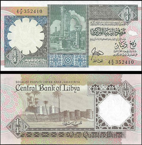 1/4 líbyjského dináru Líbya ca.1990