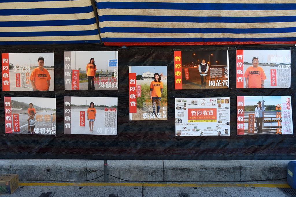 苦站現場旁設立收費員兩年多來的抗爭紀錄展覽。(攝影:宋小海)