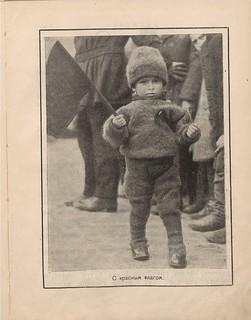 Мурзилка 1924-01_15