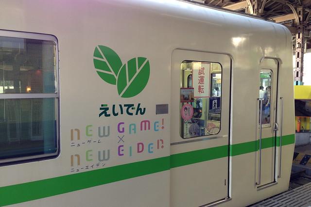 2015/06 叡山電車×NEW GAME! ラッピング車両 #15