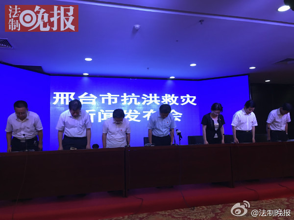 Mayor of xingtai bow and apologize admitted the disaster does not accurately