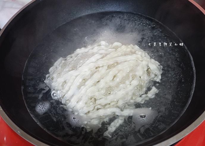 11 老媽拌麵 素椒 麻辣 蔥開