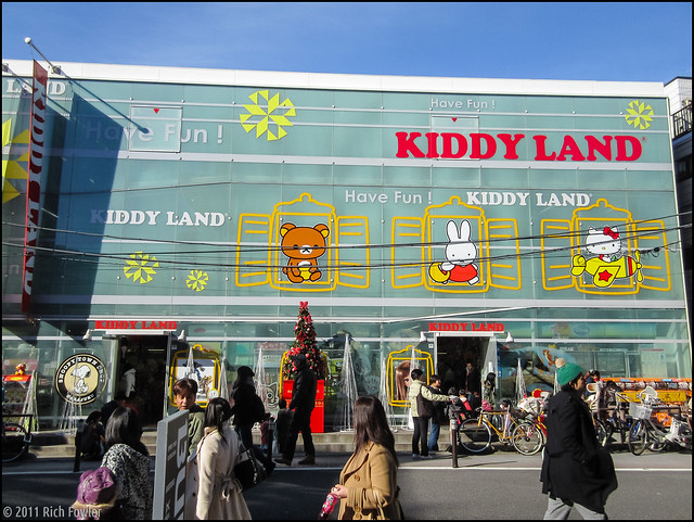 Harajuku Kiddy Land