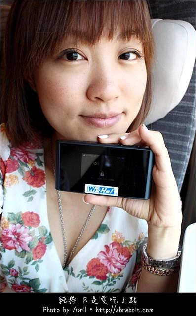 出國Wi-Fi分享|特樂通Wi-Ho!–日本旅遊必備的行動WIFI分享器