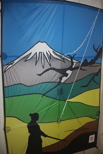 Samurai warrior at Mount Fuji