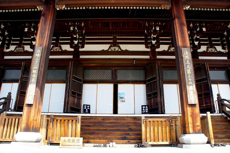 御影堂(大殿)/金戒光明寺(Konkai Komyo-ji Temple / Kyoto City) 2015/03/17