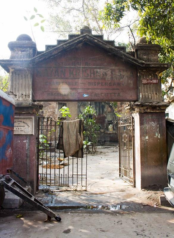Entrance of Mayo Hospital or Hari Dass Saha Institute - Kolkata, India