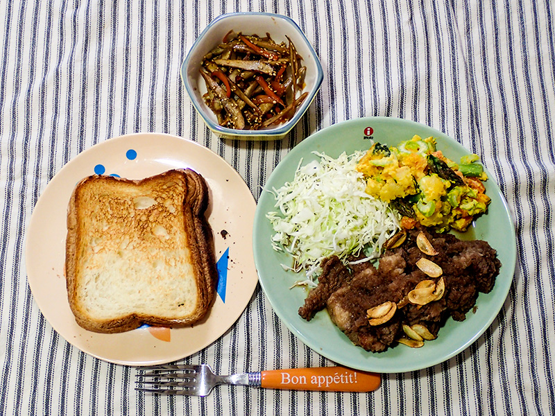 2015年5月31日の晩ご飯