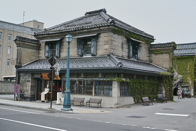 小樽 - a old home
