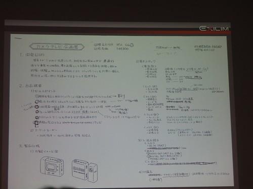 P6064397 - Version 2