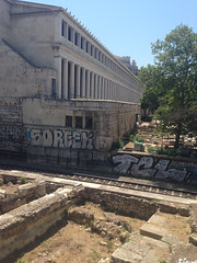 Side of the Stoa, Ancient Agora of Athens