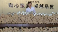 660000 Chinese coins