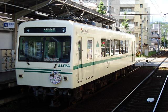 2015/06 叡山電車×きんいろモザイク ラッピング車両 #28