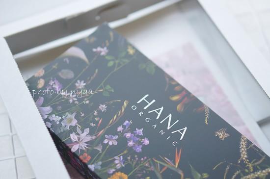 hana-tryal007