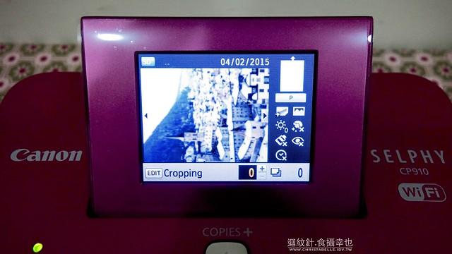 Canon CP910