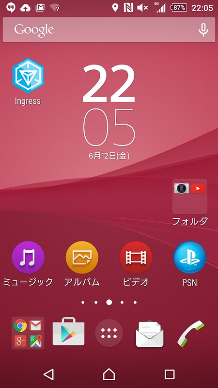Ingress Xperia Z4