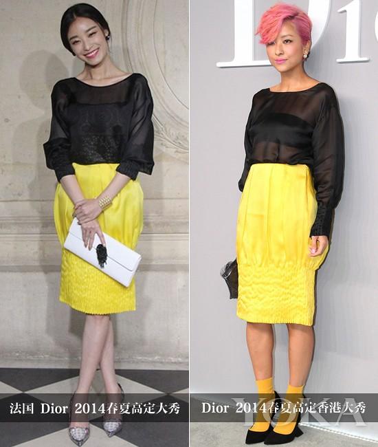 Xu Hao Ying VS Ni Ni