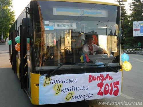 Тролейбус — в оренду. Випускникам