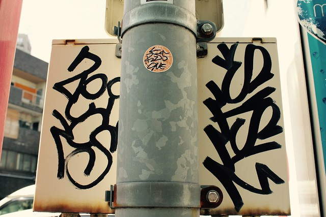 FUK Graff