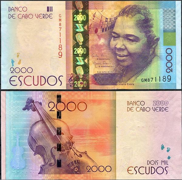 2000 Escudos Kapverdy 2014/15