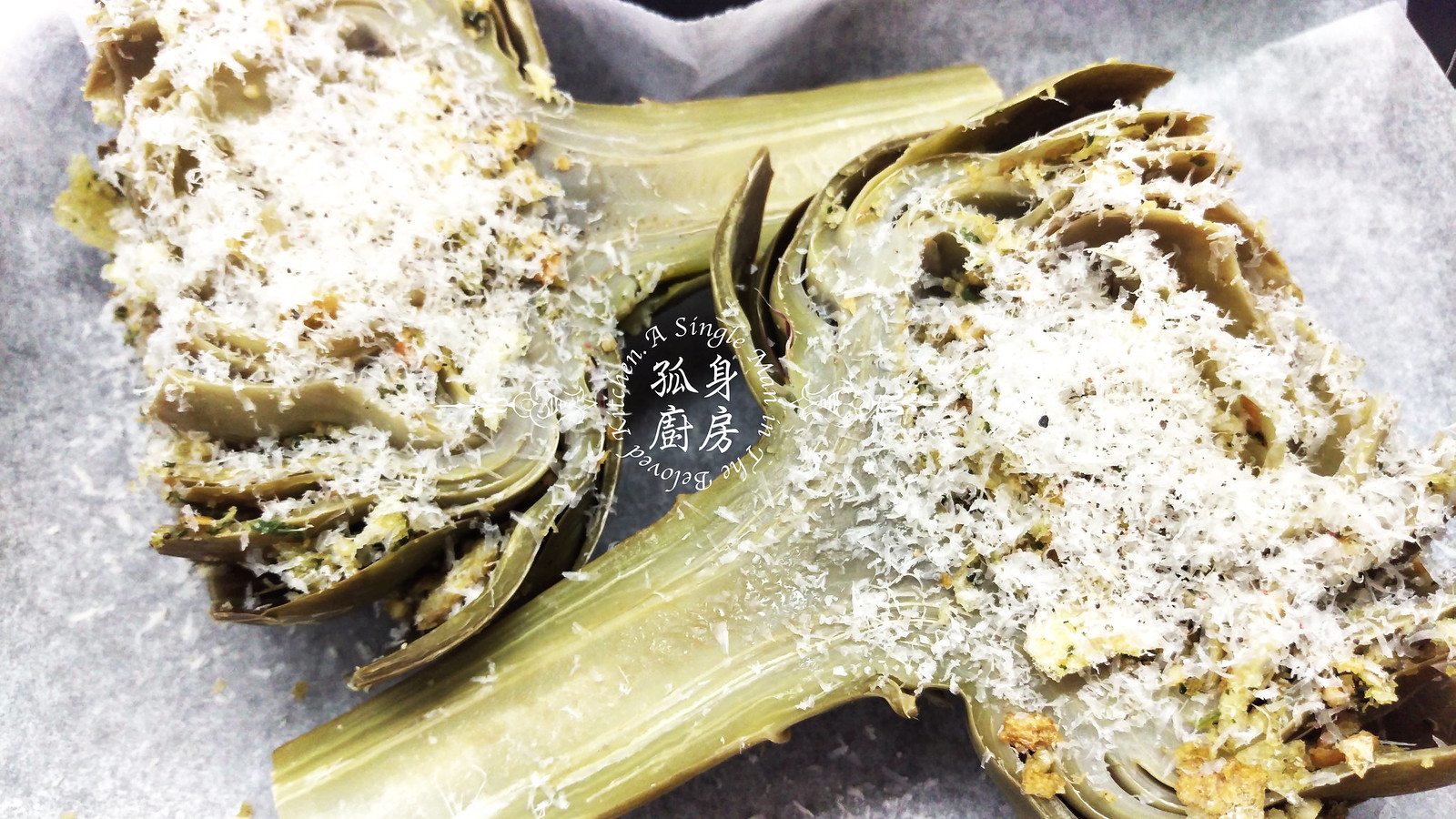 孤身廚房-青醬帕瑪森起司鑲烤朝鮮薊佐簡易油醋蘿蔓沙拉19