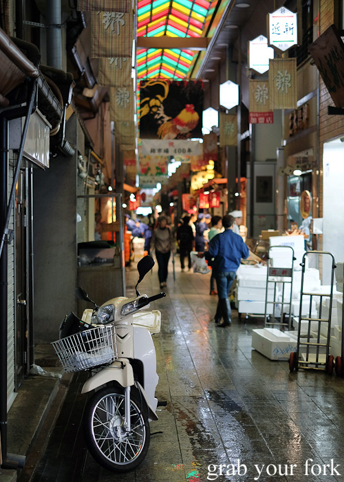 Early morning at Nishiki Market, Kyoto
