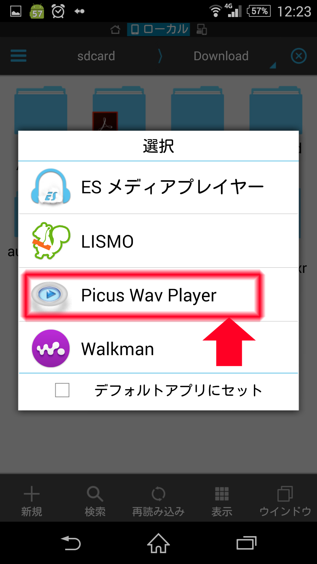 Picus_Wav_Player_2