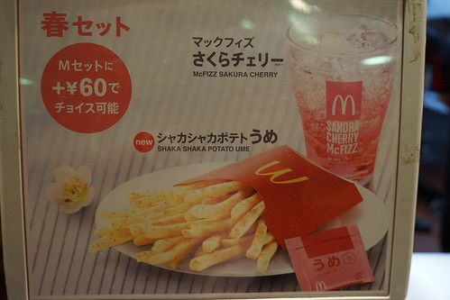Sakura Cherry McFizz, and Shaka shaka potato ume | by Nelo Hotsuma
