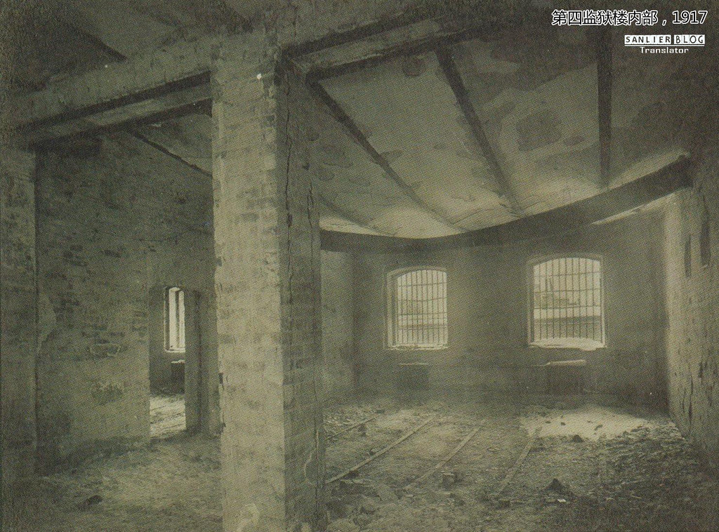 革命前的奥列舍克要塞20