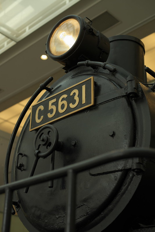 Tokyo Train Story 泰緬鉄道 C5631 2015年5月