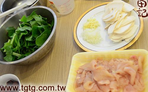 田記鮮雞精-雞肉鹹派-材料1