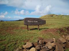 Cráter del Rano Kau. Isla de Pascua. Chile