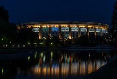 Olimpiisky Indoor Arena