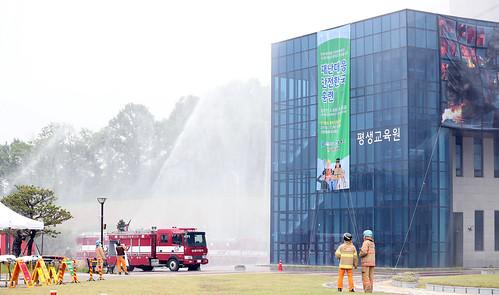 2018道 재난대응 안전한국훈련