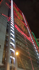 Sede centrale della HSBC